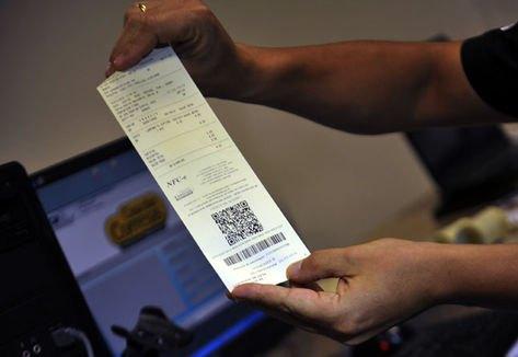 Aprenda o que é código de serviço, disponível na Nota Fiscal
