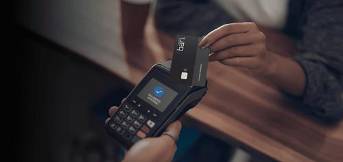 Baricard Elo Grafite - Descubra como solicitar o cartão pela internet
