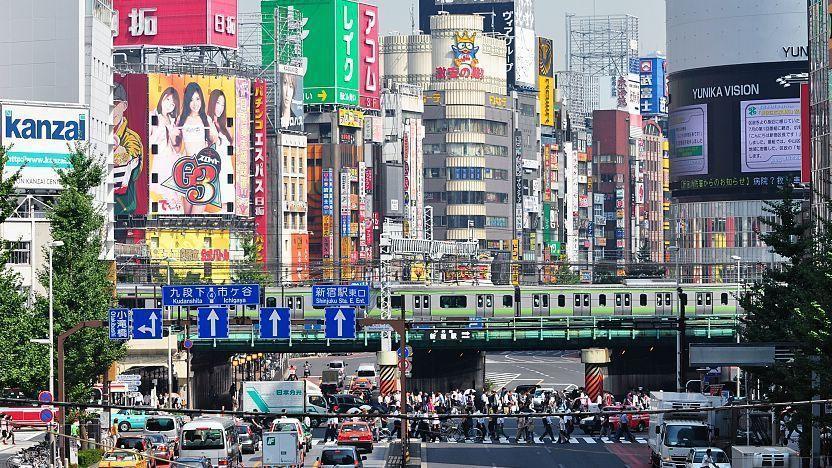 Em clima de Olimpíadas, saiba quais os 7 bairros mais ricos de Tóquio